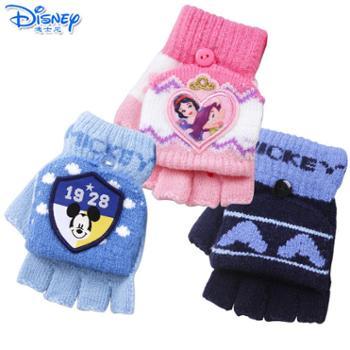 迪士尼儿童保暖冬季卡通针织半指翻盖手套