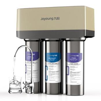 Joyoung/九阳JYW-HC-1583WU净水器家用直饮厨房净水机矿物质纯水机