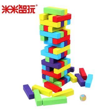 米米智玩早教儿童益智积木叠叠高彩色叠叠乐层层叠亲子游戏玩具40块装进口木质原料