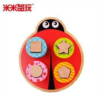 米米智玩木制套柱配对玩具几何形状儿童启蒙拆装益智玩具形状认知早教玩具