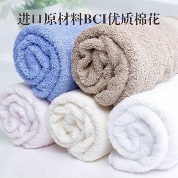 宝奢加大精梳棉浴巾单条BS-1226B
