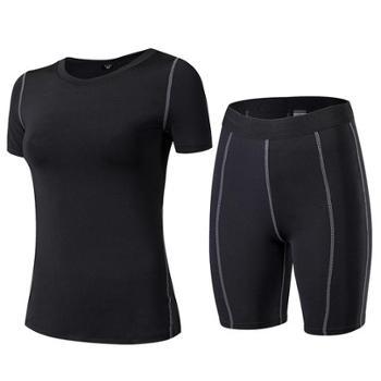 女子紧身PRO训练服运动健身套装排汗速干衣短袖+短裤2003+2004