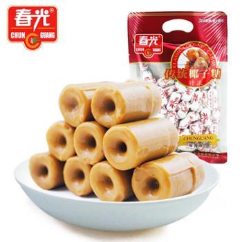 海南特产 春光传统特浓椰子糖250克