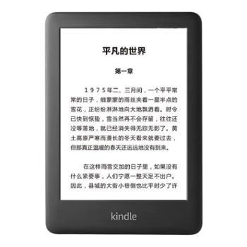 亚马逊Kindle青春版电子书阅读器6英寸读书器墨水屏电纸书