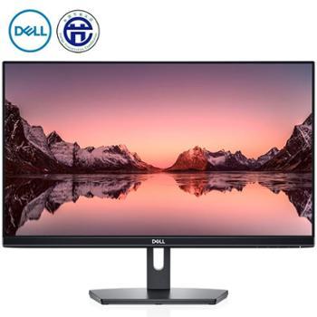 Dell/戴尔 23.8英寸微边框广视角滤蓝光不闪屏HDMI显示器SE2419H