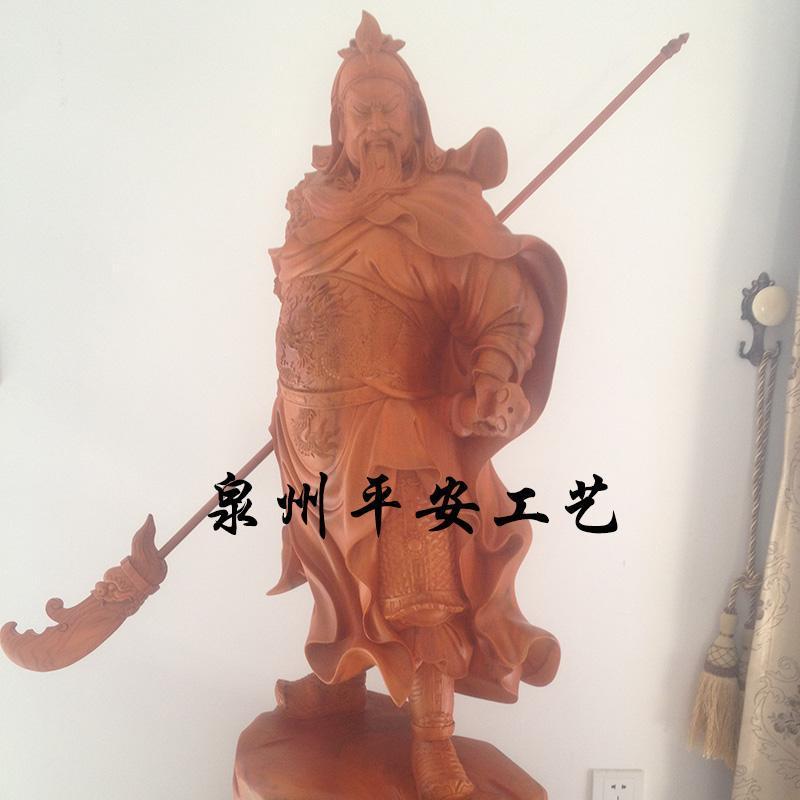 【泉州平安工艺】关公--红豆杉