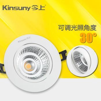 今上照明LED射灯5w9w15wCOB嵌入式射灯C1