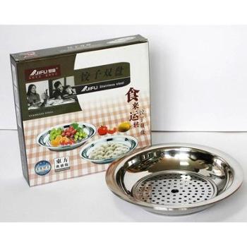 正品基富不锈钢饺子盘 家用不锈钢饺子盘 饺子盘 水果盘加厚沥水 不锈钢圆盘