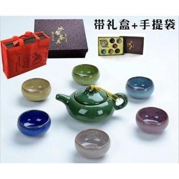国礼 冰裂陶瓷茶具功夫茶具整套冰裂杯冰裂釉茶壶 颜色随机发