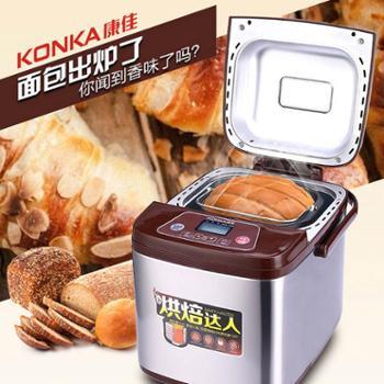 康佳(KONKA)烘焙达人面包机KGMB-2020家用面包机