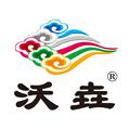 青海高健生物科技有限公司