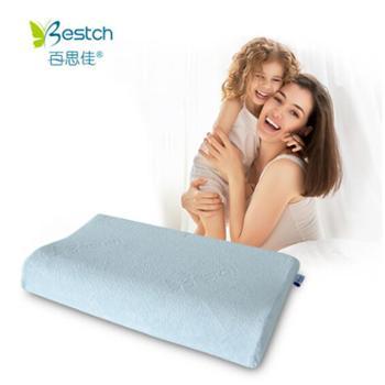 百思佳(Bestch)儿童记忆枕双层枕芯可调节可拆洗保护颈椎记忆枕头浅蓝色50*30*5/2+2