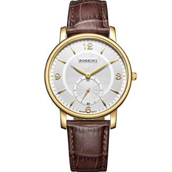 罗西尼(ROSSINI)手表雅尊商务系列不锈钢石英男表SR6461G01C