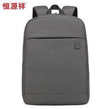 恒源祥(HYX)简约时尚双肩包HYX0220