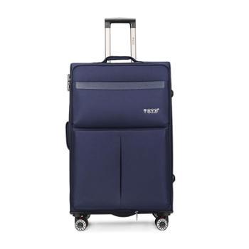 恒源祥(HYX)20寸/24寸商旅布箱HYX7006