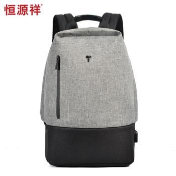 恒源祥(HYX)时尚简约休闲双肩包HYX0218
