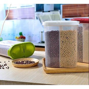 四叶草双格储物罐 防潮易扣密封干果分隔储藏 五谷杂粮储物盒