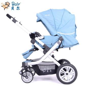 包邮bair高景观避震充气轮胎婴儿推车四轮童车可坐可躺全罩蓬