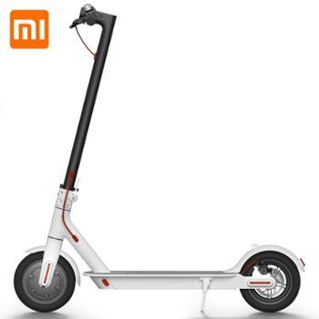 小米米家电动滑板车 代步车自行车