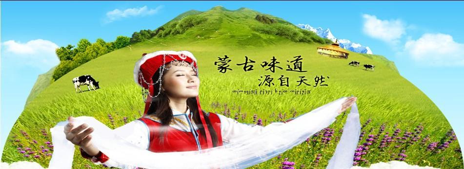 内蒙古今朝食业有限公司