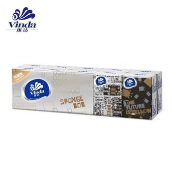 维达手帕纸三层面巾纸10包1条3层自然无香餐巾纸手帕印花纸