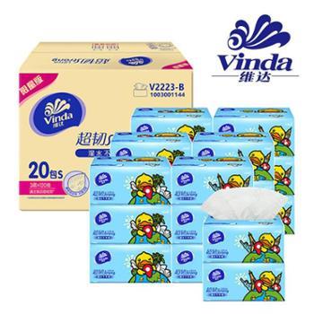 维达抽纸超韧婴儿3层120抽20包整箱