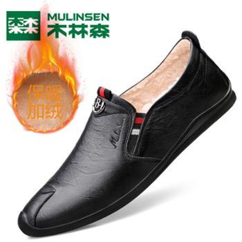 木林森真皮加绒保暖豆豆鞋软底男士鞋