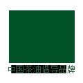 河南绿达山茶油股份有限公司