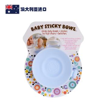 INHS澳大利亚进口婴儿防滑吸盘