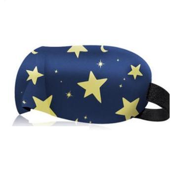 维优净3D立体睡眠眼罩遮光透气包邮男女护眼午休睡觉可爱卡通耳塞