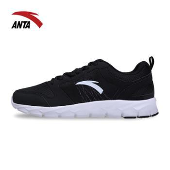 安踏 运动户外 跑步鞋 夏季休闲耐磨轻便网面透气减震防滑吸汗逼真跑步鞋 包邮