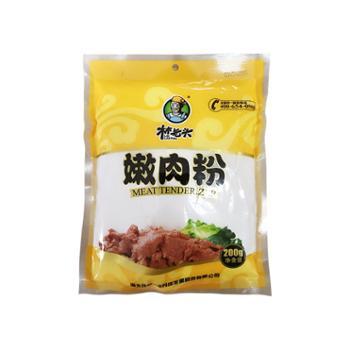 林老头 湖北特产嫩肉粉200g*5袋