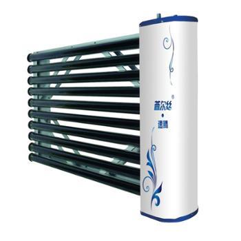 供应速腾3-3热水器,此产品为活动产品,仅支持自取