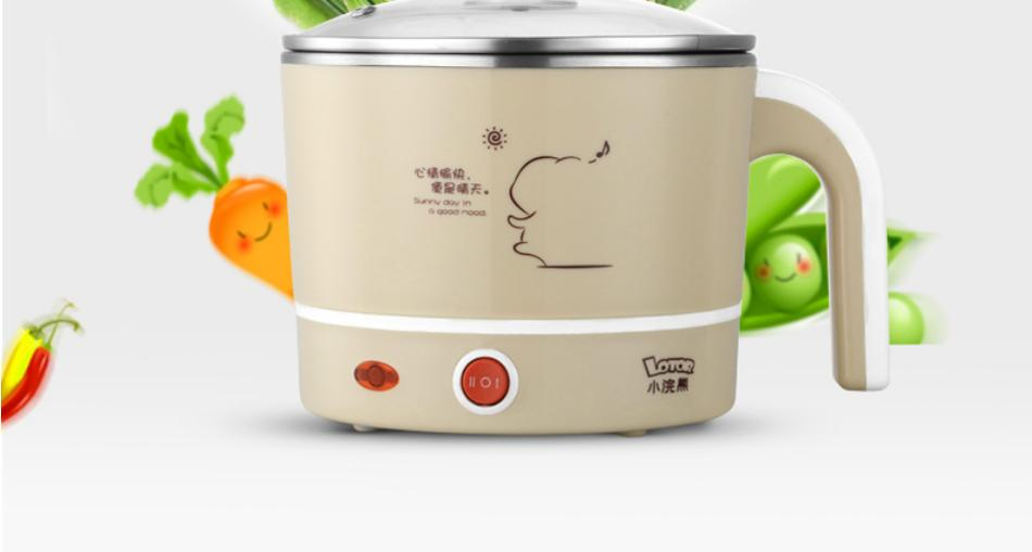 小浣熊 hm-60c 多功能电煮锅 迷你电热锅 学生宿舍煮面泡面 家用