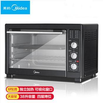 Midea/美的MG38CB-AA电烤箱多功能家用烘培机发酵烤箱大容量38L