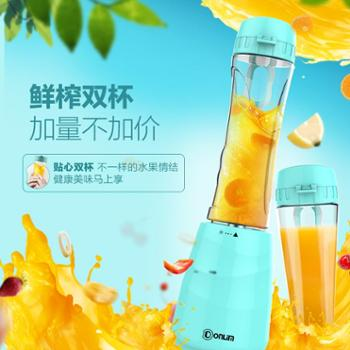 Donlim/东菱DL-BX300便携式多功能料理机双杯家用果汁机搅拌机