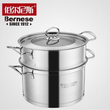 伯尔尼斯蒸锅 不锈钢复底二层蒸锅 燃气电磁炉通用锅