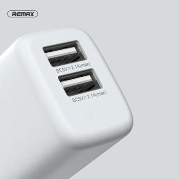 REMAX/睿量RP-U36迷你双U适配器双口快充充电器