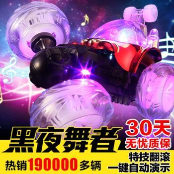活石翻斗车遥控车翻滚特技车越野车遥控汽车充电动模型儿童玩具车男孩7701多款可选