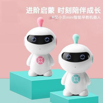 汉智玩具 智能语音对话机器人儿童遥控早教机0 6岁人工智能陪伴玩具 f10 2