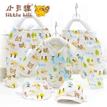 小贝狸LittleBili婴儿新生纯棉五件套