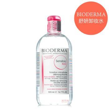 Bioderma贝德玛舒妍洁肤液粉水500ml贝德玛卸妆水