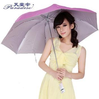 天堂336T折叠银胶晴雨伞