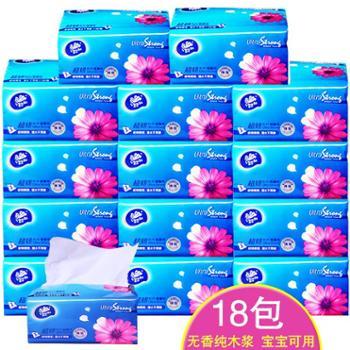 维达V2239纸巾抽纸18包3提组合装