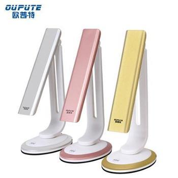 欧普特8409折叠台灯LED阅读护眼学习USB充电台灯学生写字灯