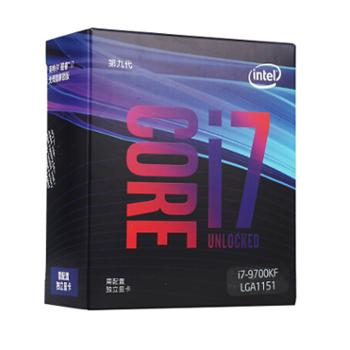英特尔(Intel)i7-9700KF酷睿八核盒装CPU处理器