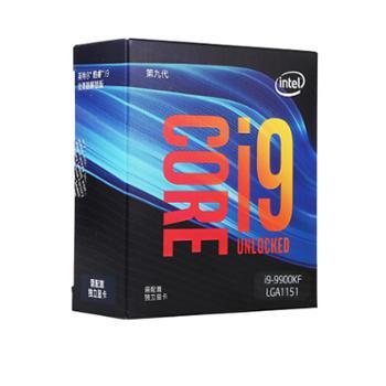 英特尔(Intel)i9-9900KF酷睿八核盒装CPU处理器