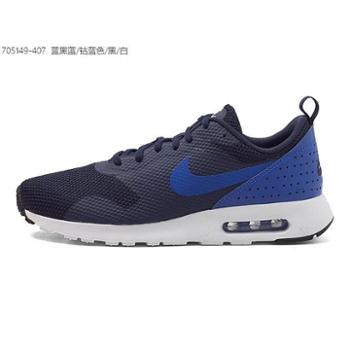 耐克 新款男鞋休闲复刻板鞋AIR MAX TAVAS透气跑步鞋705149-407