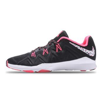正品NIKE耐克 新款女子综合训练运动透气跑步鞋898474-001