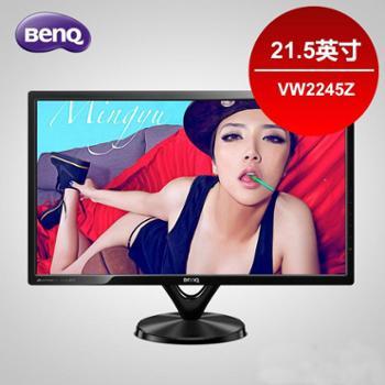 BenQ/明基VW2245Z21.5英寸电脑广视角LED液晶显示器护眼不闪屏